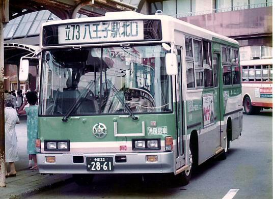 都営バス八王子支所
